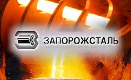 2020 Разработан проект «Капитальный ремонт стана НТЛС-1680 ПАО «Запорожсталь».