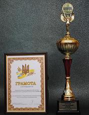 АрселорМиттал наградил АО УкрНИИОГаз